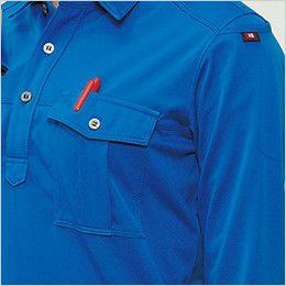 バートル 707 トリコット半袖ワークシャツ(男女兼用) ペンさし