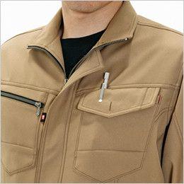 バートル 7081 制電ストレッチツイルジャケット(JIS T8118適合)(男女兼用) ペンさし