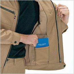 バートル 7081 制電ストレッチツイルジャケット(JIS T8118適合)(男女兼用) 内ポケット