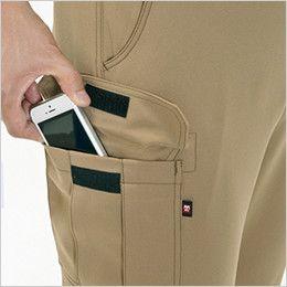 バートル 7082 [秋冬用]制電ストレッチツイルカーゴパンツ(JIS T8118適合)(男女兼用) Phone収納ポケット