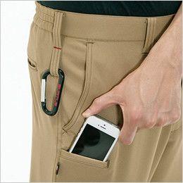 バートル 7083 [秋冬用]制電ストレッチパンツ(JIS T8118適合)(男女兼用) Phone収納ポケット
