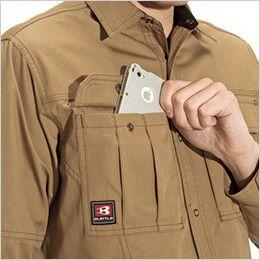 バートル 8035 チノクロス長袖シャツ(綿100%)(男女兼用) Phone収納ポケット
