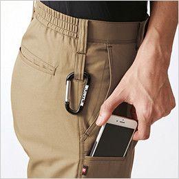 バートル 9083 [春夏用]ストレッチエアリークロスパンツ(男女兼用) Phone収納ポケット