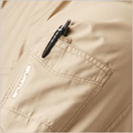 AC1111P バートル エアークラフト[空調服]迷彩 長袖ジャケット(男女兼用) ポリ100% ペン差しポケット