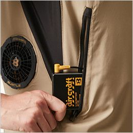 AC1111P バートル エアークラフト[空調服]迷彩 長袖ジャケット(男女兼用) ポリ100% バッテリー収納ポケット(ファスナー止め)