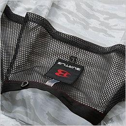 AC1111P バートル エアークラフト[空調服]迷彩 長袖ジャケット(男女兼用) ポリ100% 衣服内の空気の循環を促す、調節式エアダクト