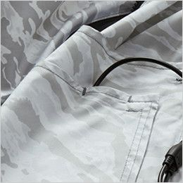 AC1111P バートル エアークラフト[空調服]迷彩 長袖ジャケット(男女兼用) ポリ100% コードホール