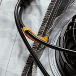 AC1111P バートル エアークラフト[空調服]迷彩 長袖ジャケット(男女兼用) ポリ100% コードループ