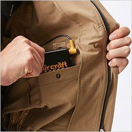 AC1111SET-K バートル エアークラフト[空調服]長袖ジャケット(男女兼用) ポリ100% バッテリー収納ポケット(ドットボタン止め)