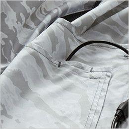 AC1111SET-K バートル エアークラフト[空調服]長袖ジャケット(男女兼用) ポリ100% コードホール