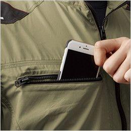 [在庫限り]AC1121SET バートル エアークラフトセット[空調服] ハーネス対応 長袖ブルゾン(男女兼用) ポリ100% Phone収納ループ