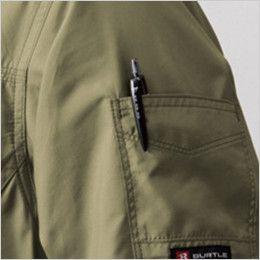 [在庫限り]AC1121SET バートル エアークラフトセット[空調服] ハーネス対応 長袖ブルゾン(男女兼用) ポリ100% ペン差しポケット
