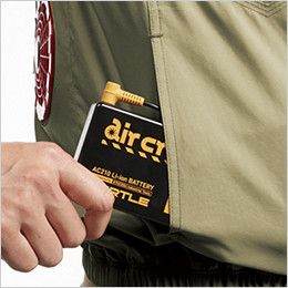 [在庫限り]AC1121SET バートル エアークラフトセット[空調服] ハーネス対応 長袖ブルゾン(男女兼用) ポリ100% バッテリー収納ポケット(マジックテープ止め)