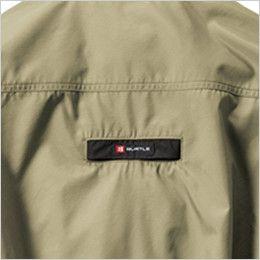 [在庫限り]AC1121SET バートル エアークラフトセット[空調服] ハーネス対応 長袖ブルゾン(男女兼用) ポリ100% フルハーネス ランヤード取付口