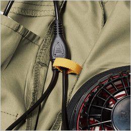 [在庫限り]AC1121SET バートル エアークラフトセット[空調服] ハーネス対応 長袖ブルゾン(男女兼用) ポリ100% コードループ