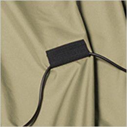 [在庫限り]AC1121SET バートル エアークラフトセット[空調服] ハーネス対応 長袖ブルゾン(男女兼用) ポリ100% コードストッパー(マジックテープ止め)