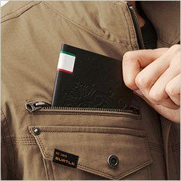 AC1131SET-K バートル エアークラフト[空調服]長袖ブルゾン(男女兼用) 綿100% レベルブック収納ポケット(深さ21cm)