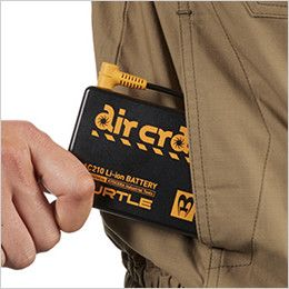 AC1131SET-K バートル エアークラフト[空調服]長袖ブルゾン(男女兼用) 綿100% バッテリー収納ポケット(マジックテープ止め)
