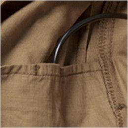 AC1131SET-K バートル エアークラフト[空調服]長袖ブルゾン(男女兼用) 綿100% コードホール