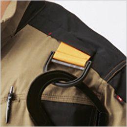 AC1141 バートル エアークラフト[空調服]綿100% ハーネス対応  長袖ブルゾン(男女兼用) ハーネスフックハンガー(収納可)