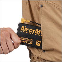 AC1141 バートル エアークラフト[空調服]綿100% ハーネス対応  長袖ブルゾン(男女兼用) バッテリー収納ポケット(マジックテープ止め)