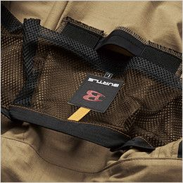 AC1141 バートル エアークラフト[空調服]綿100% ハーネス対応  長袖ブルゾン(男女兼用) 衣服内の空気の循環を促す、調節式エアダクト