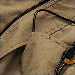 AC1141 バートル エアークラフト[空調服]綿100% ハーネス対応  長袖ブルゾン(男女兼用) コードホール