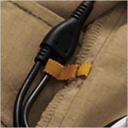 AC1141 バートル エアークラフト[空調服]綿100% ハーネス対応  長袖ブルゾン(男女兼用) コードループ