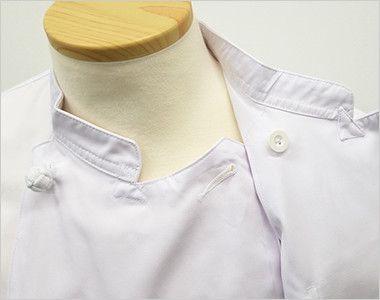 AS-7301 チトセ(アルベ) コックコート/半袖(男女兼用) 1番上にボタン