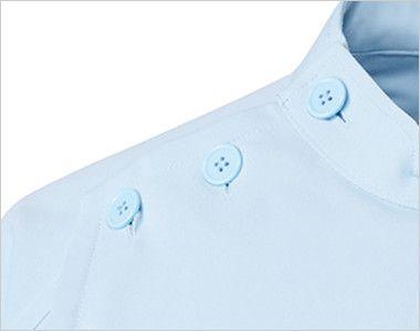 MZ-0049 ミズノ(mizuno) ケーシージャケット(男性用) ボタンとファスナー