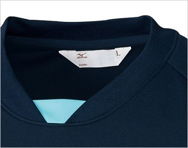 MZ-0199 ミズノ(mizuno) 入浴介助用ニットシャツ(男女兼用) 耐久性の高い首元の異素材リブ