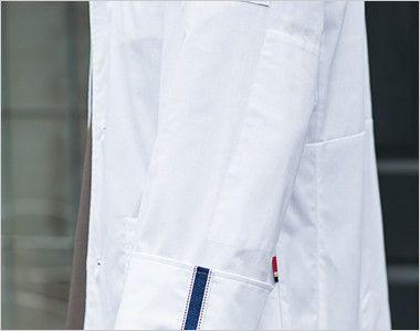 1538PP FOLK(フォーク)×Dickies ドクターコート デニム風パイピング(男性用) ハードな使用に耐えるインナーエルボパッチ 擦り切れやすい肘には目立たないよう内側にエルボパッチを付けて補強しています。