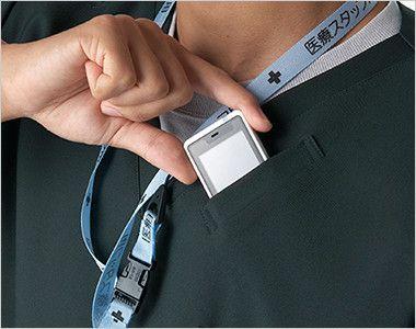 7013SC FOLK(フォーク) 国境なき医師団 スクラブ(男女兼用) PHSポケット付き