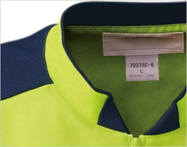 7037SC FOLK(フォーク) ニット付きプルオーバージャケット(男女兼用) スポーティなリブ配色の襟元