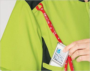 7037SC FOLK(フォーク) ニット付きプルオーバージャケット(男女兼用) 機能的なPHSポケット
