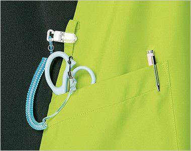 7037SC FOLK(フォーク) ニット付きプルオーバージャケット(男女兼用)  便利なループと小分けポケット
