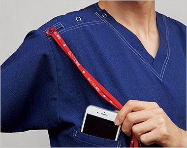 7061SC FOLK(フォーク)×Dickies スクラブ(男女兼用) 携帯電話のストラップを結びつけられるループ付きで、首にストラップをかけずに携帯電話を持ち運びできます。