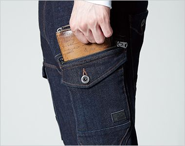 7632 アイズフロンティア ストレッチ3Dカーゴパンツ 長財布も入るファスナーポケット