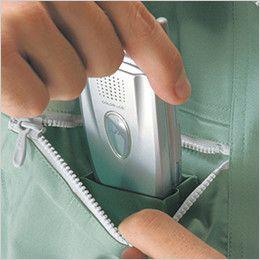 自重堂 47800 エコ 5バリュー 長袖ブルゾン(JIS T8118適合) 右胸 携帯電話収納ポケット