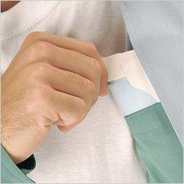 自重堂 47800 エコ 5バリュー 長袖ブルゾン(JIS T8118適合) 左胸 内ポケット