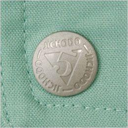 自重堂 47800 エコ 5バリュー 長袖ブルゾン(JIS T8118適合) オリジナルデザインボタン