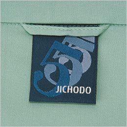 自重堂 47835 [春夏用]エコ 5バリュー 半袖スモック(JIS T8118適合) 背ネーム