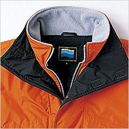 自重堂 48230 シンサレート防水防寒ブルゾン(フード付き・取り外し可能) 二重衿仕様