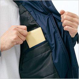 自重堂 48460 防水防寒ブルゾン(フード付き・取り外し可能) 内ポケット