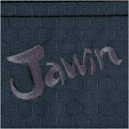自重堂 51602 JAWIN ノータックカーゴパンツ Jawinロゴ刺繍