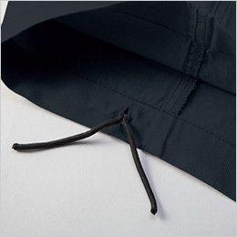 自重堂 51602 JAWIN ノータックカーゴパンツ 裾紐通し穴