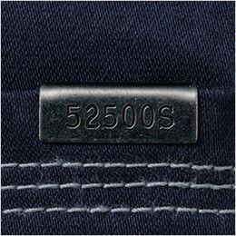 自重堂 52500 JAWIN ストレッチジャンパー  メタルクリップ