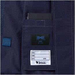 自重堂 54040  [春夏用]JAWIN 空調服 制電 半袖ブルゾン バッテリー専用ポケット