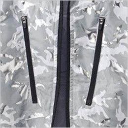 自重堂JAWIN 54060SET [春夏用]空調服セット 迷彩 ベスト ポリ100% デザインファスナー