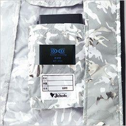 自重堂JAWIN 54060SET [春夏用]空調服セット 迷彩 ベスト ポリ100% バッテリー専用ポケット